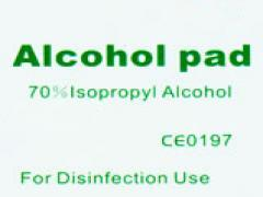 Alcohol swab / Alcohol pad (100 pcs/box)